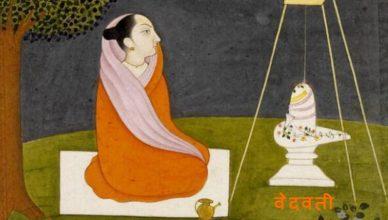 वेदवती – Vedvati – Great Rajput Women
