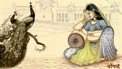 chanpade-great-rajput-women